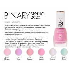 Binary  LE31 Ulyana