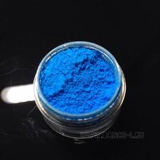 Пигмент Ультра - синий