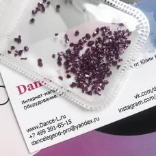 Каменные осколки - фиолетовые