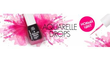 Aquarelle Drops - PINK