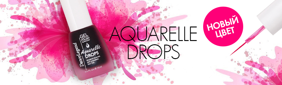 Aquarelle Drops