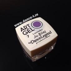 Art-gel #07-Lavender