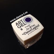 Art-gel #08-Purple