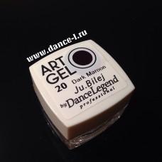 Art-gel #20-Dark Marron