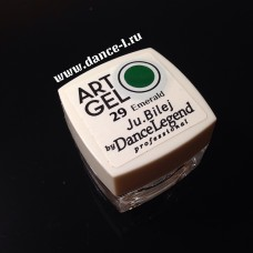 Art-gel #29-Emerald