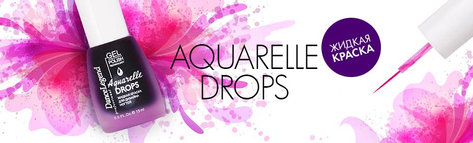Aquarelle Drops