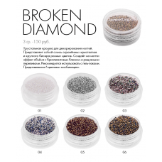 Broken Diamond 01