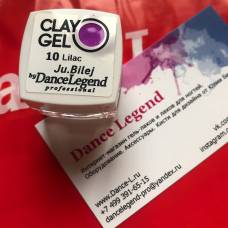 Гель-пластилин JuBilej-Clay Gel 10-Lilac