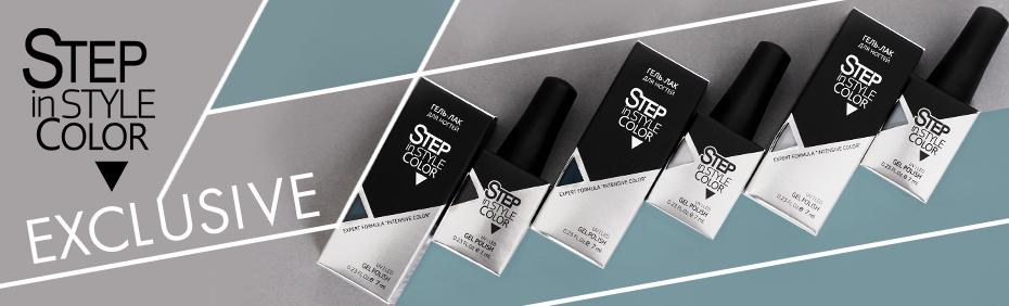 Step - Gel Polish Exclusive