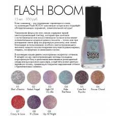 Flash Boom 01