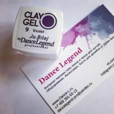 Гель-пластилин JuBilej-Clay Gel 09-Violet