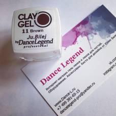 Гель-пластилин JuBilej-Clay Gel 11-Brown