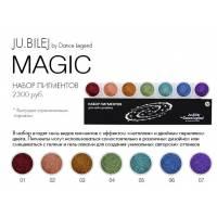 Набор пигментов JuBilej by Dance Legend — Magic