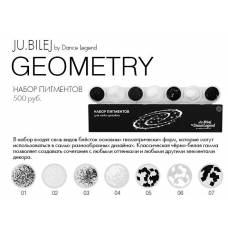Набор пигментов JuBilej by Dance Legend — Geometry