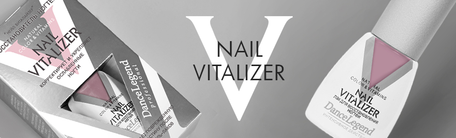 Nail Vitalizer