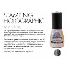 Stamping - Holographic