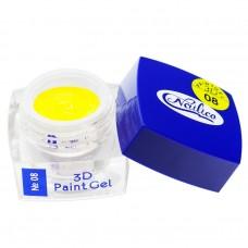 Гель-краска 3D Nailico 08 (4гр)