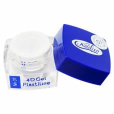 Гель-пластилин 4D Nailico 01 (4гр)