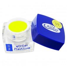 Гель-пластилин 4D Nailico 03 (4гр)