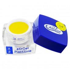 Гель-пластилин 4D Nailico 04 (4гр)