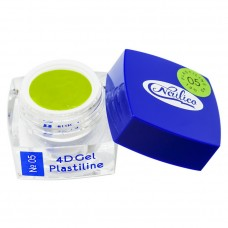 Гель-пластилин 4D Nailico 05 (4гр)