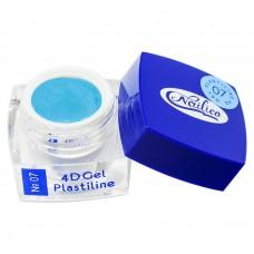 Гель-пластилин 4D Nailico 07 (4гр)