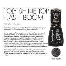 Poly Shine Top Flash Boom