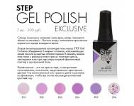 Step Gel Polish - Exclusive