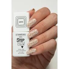 Step - Stamping White