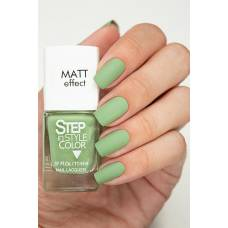 Step - Matt LE 73