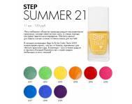 Step - Summer'21