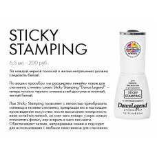 Sticky Stamping - White