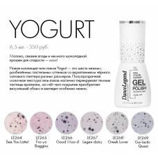 Yogurt Gel LE 264